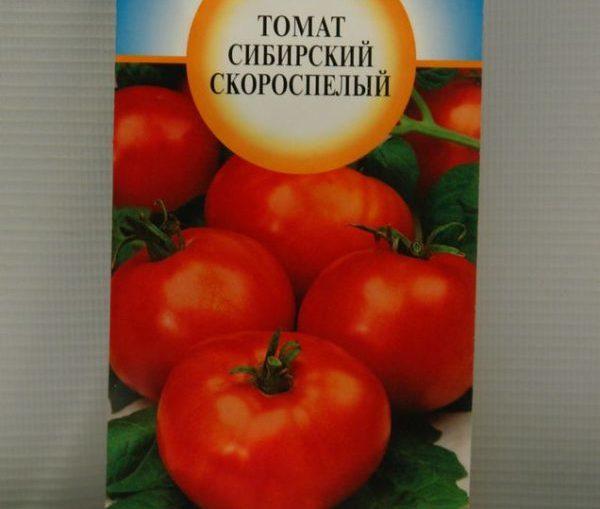 Лучше сажать томаты семенами