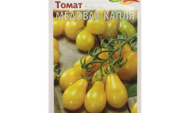 Проще и эффективней всего садить томат из семян