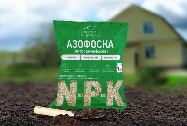 Азофоска является наиболее популярной подкормкой среди огородников