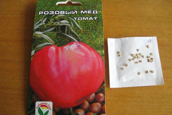 Упаковка семян томата Розовый мед