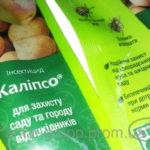 Калипсо оригинал 2мл - средство от колорадского жука