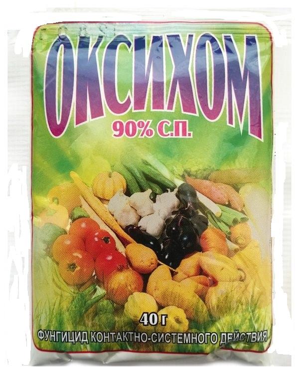 Опрыскивание лука Оксихомом