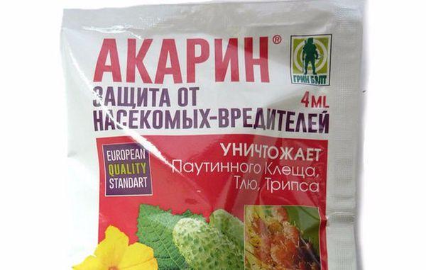 Акарин - препарат от вредителей