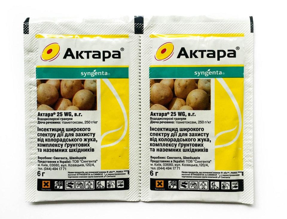 Упаковка Актары против насекомых