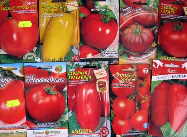 Разные семена томатов в пакетиках