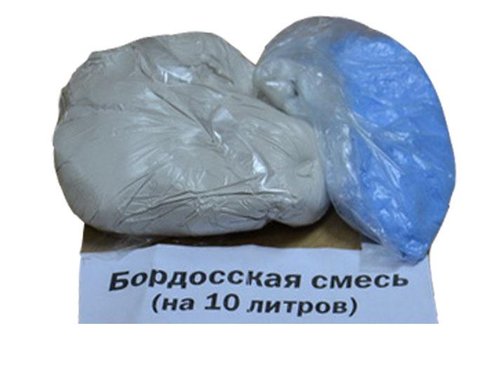 Бордосская смесь упакованная в целлофановые пакетики