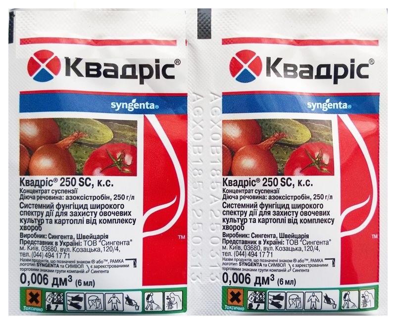 Квадрис - препарат для картофеля