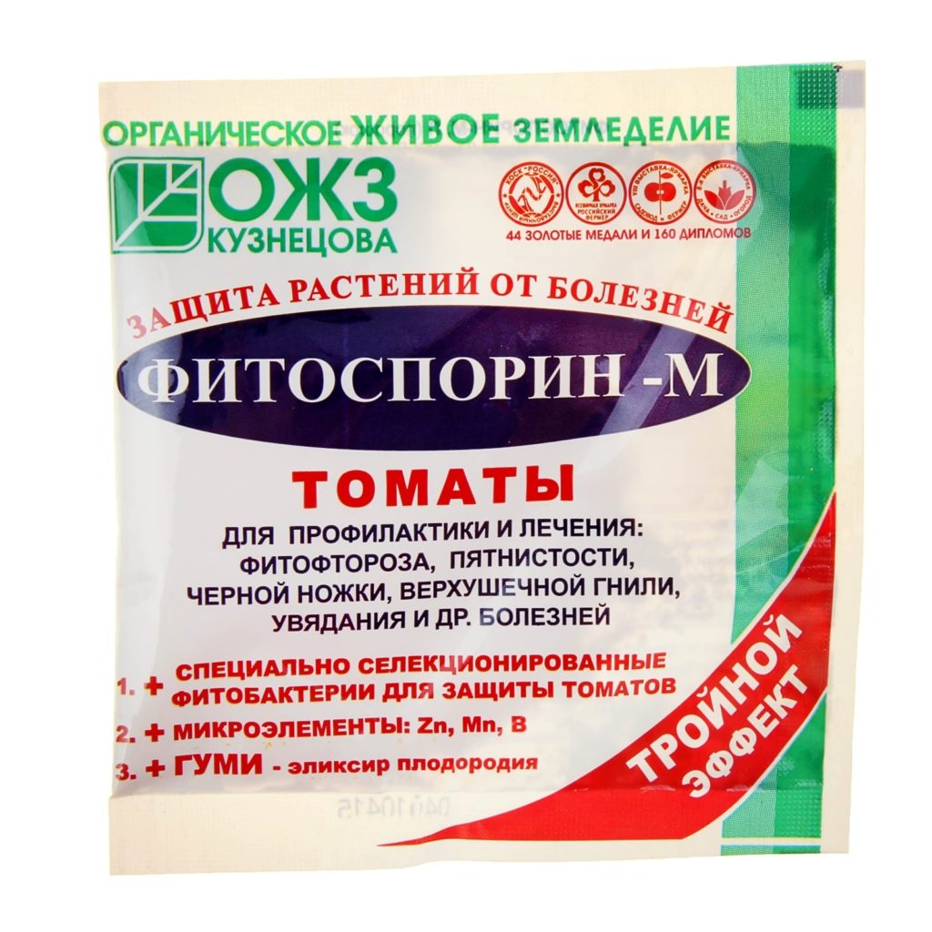 Биопрепарат от болезней томатов Фитоспорин-М