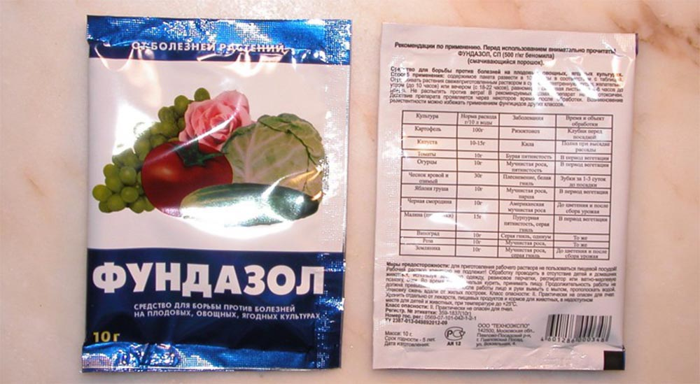 Фундазол - препарат для обработки кустов