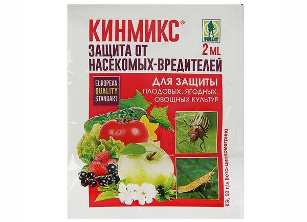 Препарат от вредителей «Кинмикс»